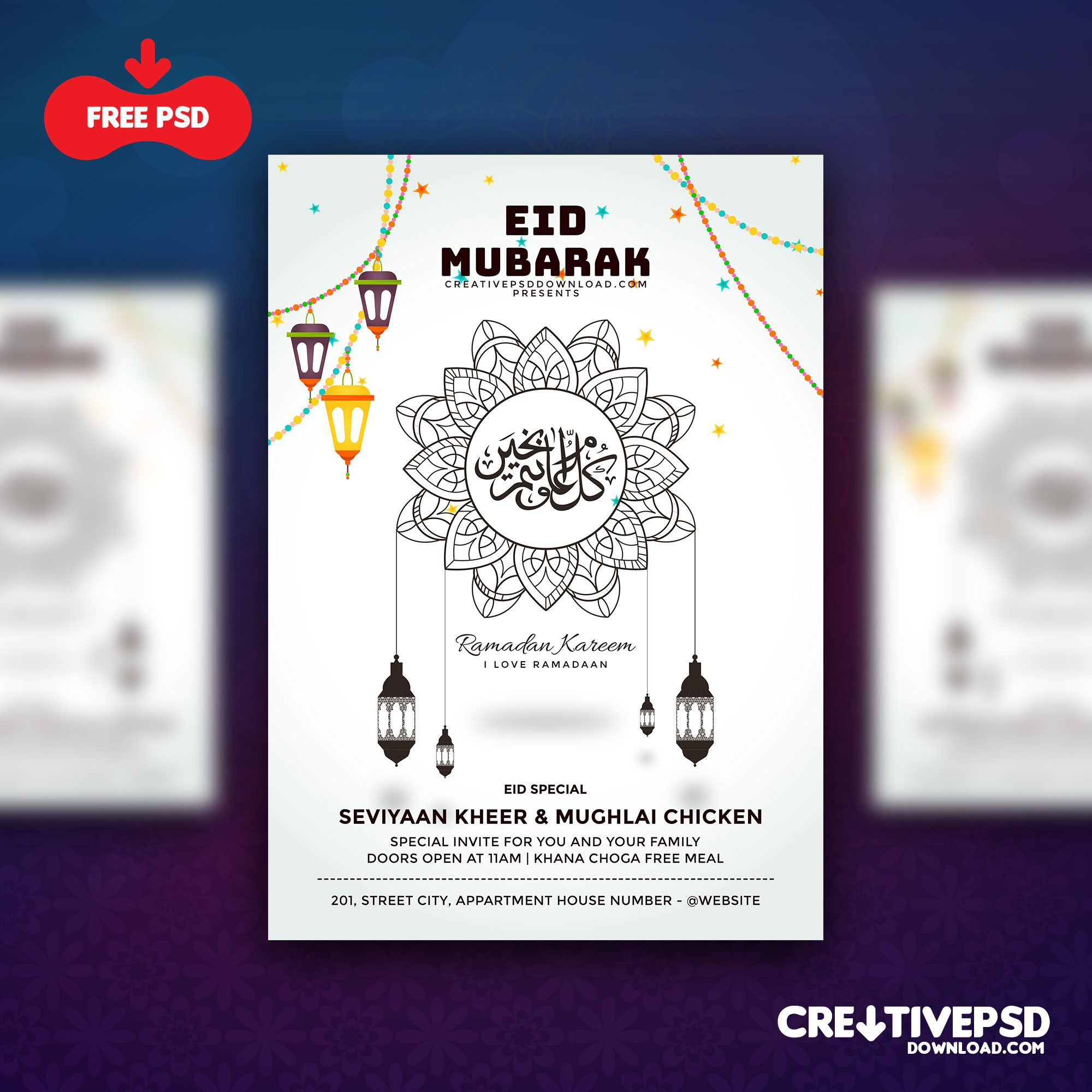 Eid Mubarak Invite Flyer Freebie Psd Thumbnail, creative,creative psd download,eid mubarak flyer template,eid mubarak invite flyer freebie psd,eid mubarak wallpaper,eid wallpaper,free eid psd,free flyer psd,free flyers psd,free psd,free psd download,freebies,psd freebies