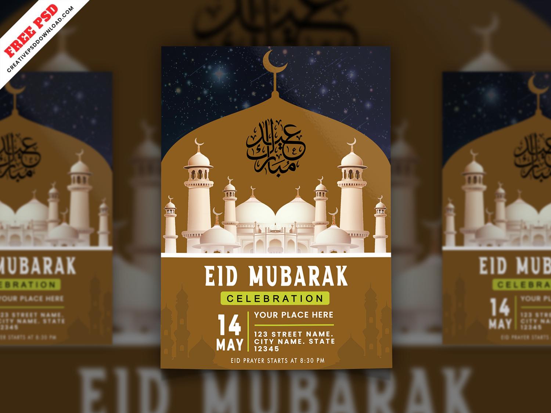 Eid flyer, Eid Mubarak flyer, Eid Mubarak psd, Eid Mubarak free psd, Eid Mubarak creative flyer, Eid Mubarak creative free psd, Eid, Eid flyer psd, Eid flyer free psd, Eid flyer creative psd, Eid flyer free download, Eid flyer free psd download